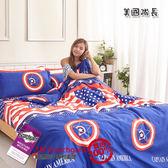 專利吸濕排汗 台灣製【美國隊長】 絲柔棉特大7尺薄床包被套4件組 兒童、幼兒床包