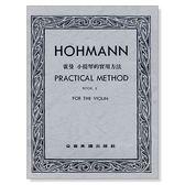 小叮噹的店- 小提琴譜.霍曼 小提琴的實用方法【第三冊】V218