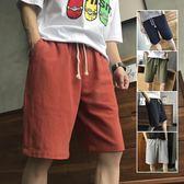 2018夏季短褲男士褲子五分褲韓版潮休閒褲運動褲男褲 東京衣櫃