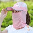 防曬帽子女夏季遮臉登山騎車戶外面紗全臉涼帽折疊遮陽帽【橘社小鎮】