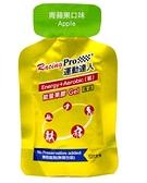 【171216242】運動達人 Energy+ 涵氧能量果膠-(青蘋果口味)~不含防腐劑全素可用