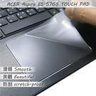 【Ezstick】ACER E5-576...