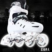 溜冰鞋成人旱冰鞋滑冰鞋兒童六一禮物全套裝直排輪滑鞋初學者男女可調 PA2035 『紅袖伊人』