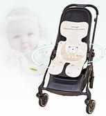 全館79折-嬰兒手推車涼席冰絲涼席嬰兒車涼席墊透氣夏季寶寶