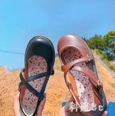 森女娃娃鞋女日系淺口圓頭交叉帶碎花平底舒適學生鞋女單鞋 DN19257『科炫3C』
