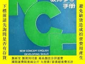 二手書博民逛書店NEW罕見CONCEPT ENGLISH 3 新概念英語-發展技