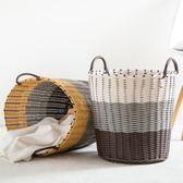 雙12購物節塑料編織臟衣籃臟衣筐臟衣服收納筐