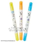 〔小禮堂〕史努比 日製雙頭螢光筆組《3入.米.寫字》標示筆.彩色筆.記號筆 4901610-37523