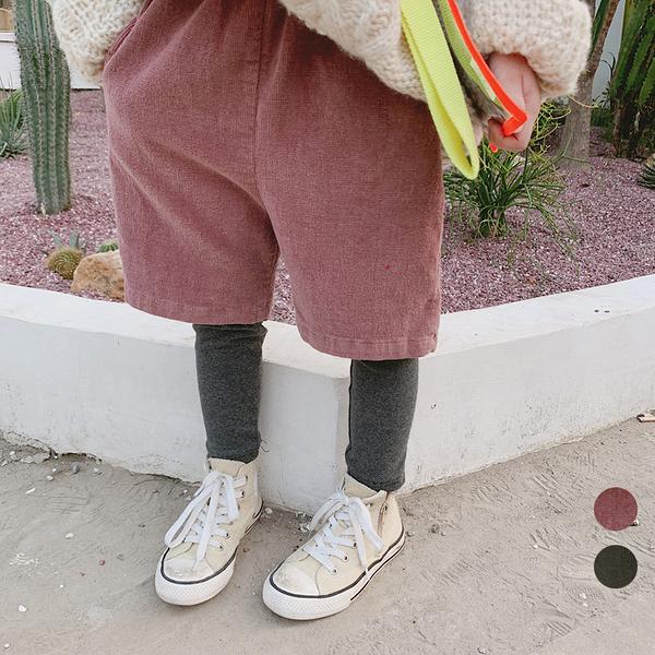 復古燈芯絨 假兩件式 內搭褲配五分褲 長褲 中性款 兒童長褲 褲子 女童 男童 橘魔法 現貨 童裝