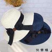 防曬草帽夏天出游遮陽旅游帽子