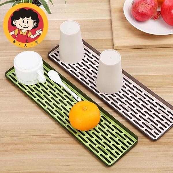 創意塑膠杯架長方形雙層瀝水盤鏤空置物盤用具客廳茶幾茶水杯托盤  ATF 極有家