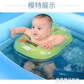 嬰兒游泳圈腋下圈新生幼兒童泳圈0-1-3-6歲36個月寶寶浮圈防側翻
