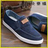 一腳蹬運動休閒鞋韓版透氣板鞋