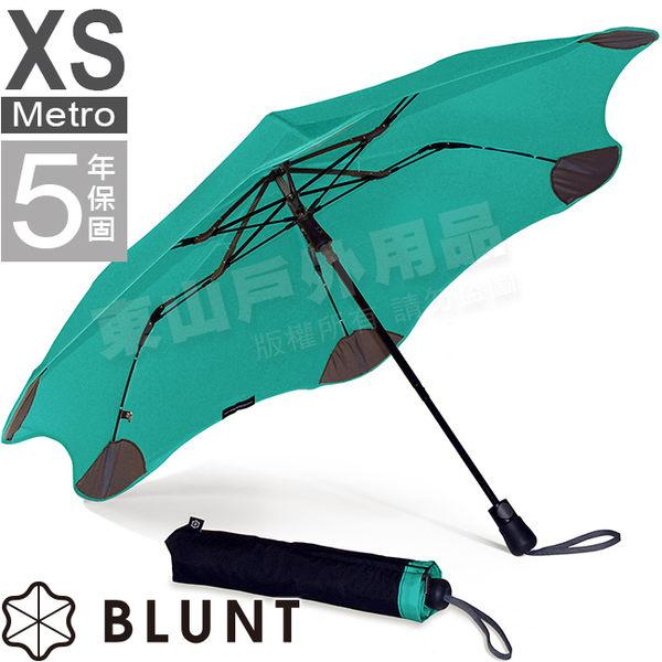 Blunt Metro GR蒂芬妮綠 經典折傘  自動折疊傘/晴雨兩用傘/抗強風傘/防反雨傘/抗UV遮陽傘