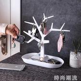 首飾架玄關鑰匙進門桌面置物架門口門廳裝放的收納盒客廳創意擺件 時尚潮流