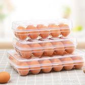 保鮮盒佳幫手雞蛋盒冰箱雞蛋收納盒裝蛋盒24格雞蛋托架雞蛋格雞蛋保鮮盒多莉絲旗艦店YYS