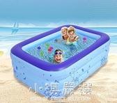 兒童充氣游泳池加厚家用成人超大號家庭嬰兒洗澡桶小孩寶寶戲水池CY『小淇嚴選』
