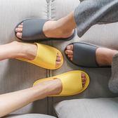 拖鞋女夏室內防滑軟底洗澡浴室男涼拖鞋