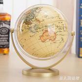 地球儀 15cm萬向高清復古學生書柜書房創意小擺件裝飾創意禮品 DR19426【男人與流行】