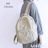 帆布後背包臉蛋20韓版森系文藝古著感書包做舊水洗帆布學生學院背包後背包女