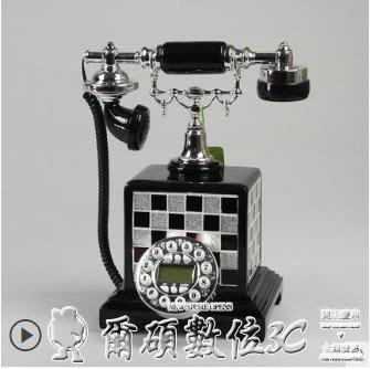 復古電話 TQJ現代北歐簡約風仿古電話機復古家用臥室固定電話客廳座機 爾碩LX