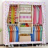 衣柜布藝雙人鋼架加固加厚布柜簡約經濟型帆布布衣柜 XW1215【極致男人】