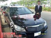 租禮車【賓士C180】結婚禮車劵