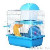 憨憨寵倉鼠籠子別墅倉鼠窩小田園小號雙層豪華倉鼠籠別墅房子用品『芭蕾朵朵』