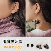 PUFII-耳環 氣質流蘇/小花造型耳環 2色-1213 現+預 冬【CP15751】