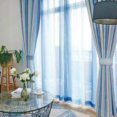 窗簾 地中海風格窗簾北歐窗簾成品豎條紋棉麻現代簡約ins風格窗簾