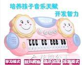 兒童電子琴寶寶音樂拍拍鼓嬰幼兒早教益智鋼琴玩具男女孩0-1-3歲6花間公主igo