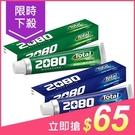 韓國 2080 全效護理牙膏(130g)...