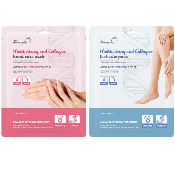 【任2件$109】韓國 SkinApple 膠原長效保濕手膜/足膜(1雙入) 2款可選【小三美日】