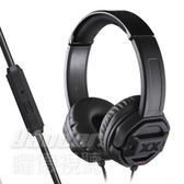 【曜德視聽】JVC HA-SR50X 美國研發 極限重低立體聲耳機 線控通話麥克風 ★免運★送皮質收納袋