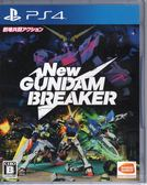 【玩樂小熊】現貨中 PS4遊戲 新 鋼彈創壞者 New Gundam Breaker 日文日版