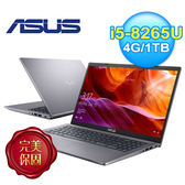 【ASUS 華碩】X509FJ-0111G8265U 15.6吋 窄邊框戰鬥版筆電 星空灰 【贈藍芽喇叭】