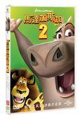 【停看聽音響唱片】【DVD】馬達加斯加2