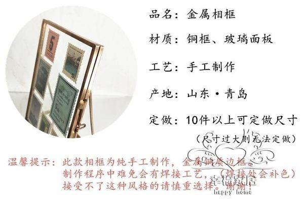 (超夯免運)金屬相框 折疊連體相框雙面透明玻璃葉子植物標本夾展示架金屬邊框歐式畫框