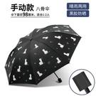遮陽傘 晴雨傘男女兒童小巧便攜學生可愛防紫外線兩用折疊太陽傘【快速出貨八折搶購】