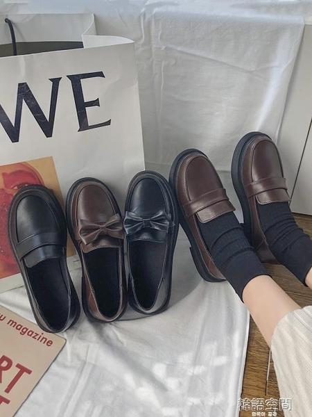 牛津鞋 2020新款加絨黑色小皮鞋日系女jk英倫風復古一腳蹬韓版chic百搭鞋 【韓語空間】