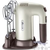 打蛋器電動家用200W大功率手持攪拌機奶油機和麵機烘培 港仔HS
