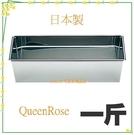 廚房【asdfkitty】QueenRo...
