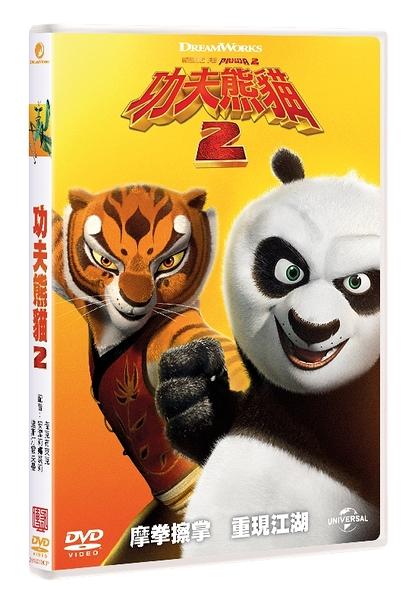 【停看聽音響唱片】【DVD】功夫熊貓2