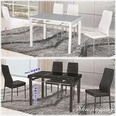 【水晶晶家具/傢俱首選】馬可3.6 尺10mm 烤漆玻璃餐桌~~雙色~~餐椅另購 JF8456
