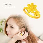 Justin金緻品 黃金女戒指 恬淡花香 柔靜沉醉 金飾 黃金戒子 9999純金 花朵