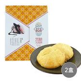 顏新發 黑糖太陽餅10入*2盒