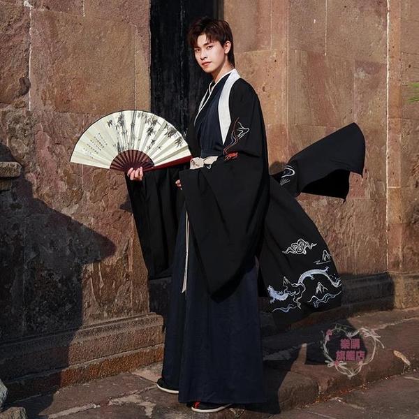 漢服古裝男 中國風漢服男原創黑色龍袍古風外套男士仙氣古裝俠客書生套裝父親節禮物