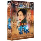 女媧傳說之靈珠 DVD ( 鐘欣桐/蒲巴...