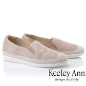 ★2019春夏★Keeley Ann慵懶盛夏 真皮質感麻繩編織懶人包鞋(粉紅色)