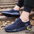 帆布鞋男士休閒鞋男布鞋男鞋運動板鞋潮流鞋子【創世紀生活館】